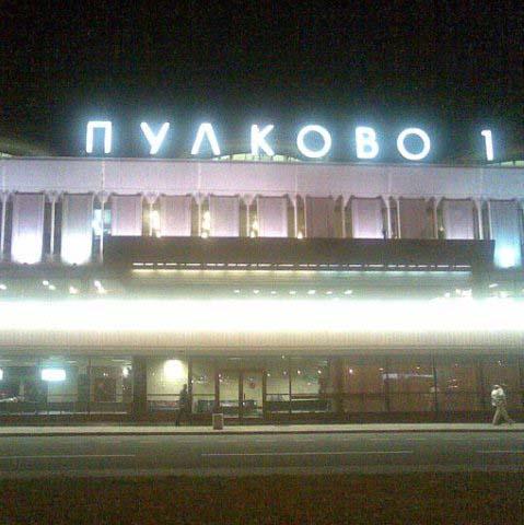 Online табло аэропорт Пулково Санкт-Петербурга