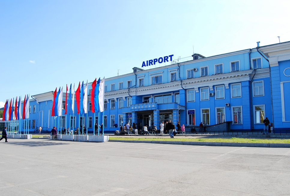 Image result for irkutsk airport