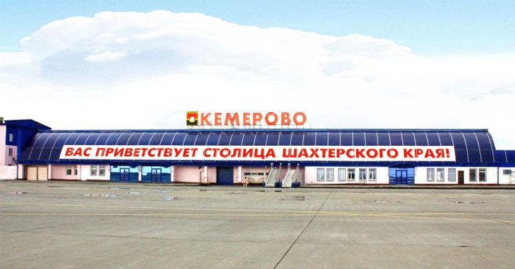 Авиабилеты в крым из москвы цены 2019 добролет цены