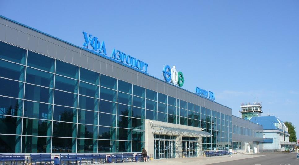 Аэропорт Храброво Калининград KGD  расписание рейсов
