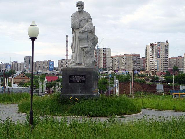 Купить лекарства и БАД в Екатеринбурге по выгодной цене