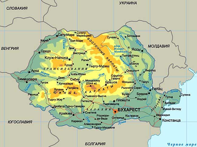 географическое изображение: